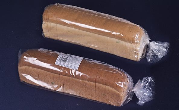 grill americano produzione panificio altino pane venezia